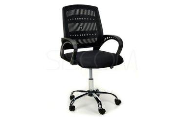 Fotel Biurowy LUCAROS - czarny